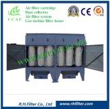 送風機械のためのカートリッジフィルターシステム