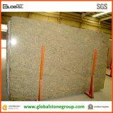 ブラジルサンタセシリア(TilesのためのGialloセシリア) Granite