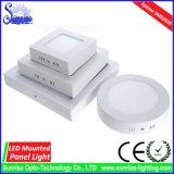 CE& RoHS에 의하여 거치되는 6W 정연한 LED 아래로 또는 천장 빛