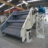Tamiz vibratorio linear del precio de fábrica de la alta calidad de Top Manufacturer