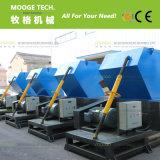 専門の工場販売法のプラスチック粉砕機機械
