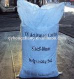 5*10, charbon actif par interpréteur de commandes interactif de noix de coco de la maille 6*12 pour la raffinerie d'or