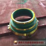 Fodera concava della ciotola del manto cinese della fonderia per il frantoio del cono