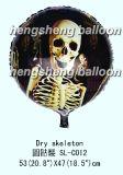 Halloween украсил воздушный шар (10-SL-157)