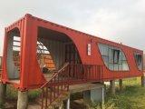 現代再生利用できり、移動可能なプレハブの鉄骨構造の容器の家