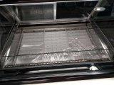 アイスクリームの表示フリーザーの表示冷却装置