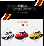 Электрический автомобиль для автомобилей малышей /Motorcycle младенца/игрушки/дистанционного управления мотоцикла/езды на автомобиле малышей