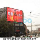 Vg P6 스크린 광고를 위한 옥외 풀 컬러 영상 발광 다이오드 표시