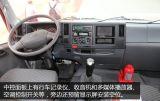 Nuevo carro del camión de Isuzu 4X2 con el mejor precio para la venta
