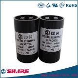 Конденсаторы старта 165VAC мотора CD60
