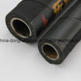 оплетки провода 30mm шланг двойной резиновый для конкретной вибромашины