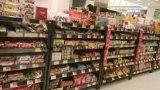 Полка стеллажа для выставки товаров заедок магазина супермаркета стойки пола самомоднейшая