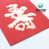 Красное бумажное печатание содержа деньг как подарок для Brithday