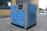 Compressores de ar de parafuso sem óleo VFD para pacotes de alimentos Dispositivos médicos
