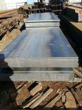 Плиты aBS- стальные для плиты сосуда здания корабля стальной