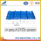 上塗を施してある波形鉄板の屋根瓦を着色しなさい