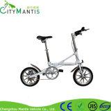 Aluminiumlegierung-einzelne Geschwindigkeit ein Sekunden-faltendes Fahrrad (YZ-7-14)
