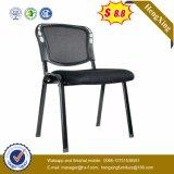 행정상 배우는 의자 회의 훈련 금속 사무실 의자 (HX-510)