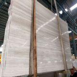 フロアーリングまたは壁のクラッディングのための中国の木の白い大理石のタイル