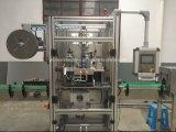 Двойная головная автоматическая машина для прикрепления этикеток втулки Shrink PVC