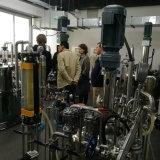 発酵槽10000リットルの生産のステンレス鋼の