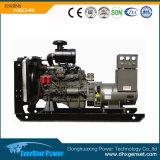 Producción de energía determinada de generación diesel del generador eléctrico de Genset de la fábrica de China