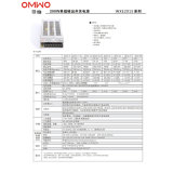 Wxe-201s-5, 201W 5V40A Qualität Wechselstrom-Versorgung