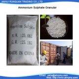 アンモニウムの硫酸塩のコンパクト粒状の2-5mm/N 20.5%の肥料か大きい販売
