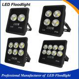 狭いビーム角の高い明るさの良質400W LEDの洪水ライト