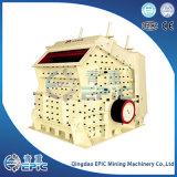 Spitzenmarken-Schleifmaschine-Zerkleinerungsmaschine China-2016