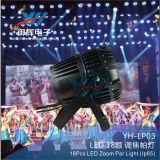 18PCS 6 in 1 LED Zoom PAR Stage Light