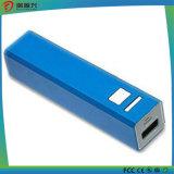 李イオン電池2200mAhシンセンのCe/RoHSの携帯用力バンク