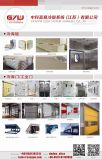 Puertas de la bisagra para la conservación en cámara frigorífica