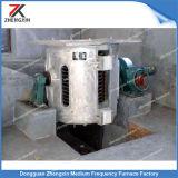 Corelessの150kg銅または鉄のための中間周波数の電気誘導加熱