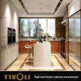 カシの食器棚Tivo-0020kh