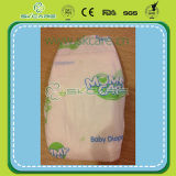 Солнечная пеленка младенца для оптовых продаж и раздатчиков