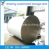 カスタマイズされたステンレス鋼タンク、垂直混合タンク