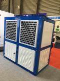 Bitzer 4tes-12y en la unidad de condensación del condensador encajonado de V para el sitio del congelador