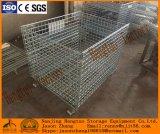 倉庫の記憶のための折る鋼線の網の容器