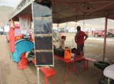 다기능 휴대용 태양 발전기