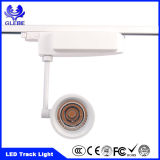 O mais popular 30W COB LED Track Light Art Gallery LED Track Lighting