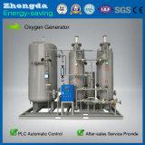 産業化学薬品のためのプラントシステムを作る高い純度Psaの酸素