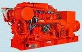Природный газ Genset Avespeed/WAUKESHA 140KW-3250KW Series