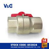 Cer und Acs gekennzeichnete Messingkugelventile (VG10.99741)