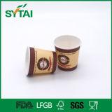 La taza de papel y las tapas de un sólo recinto venden al por mayor China