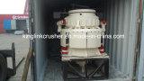 Symons kombinierte hydraulische Kegel-Zerkleinerungsmaschine