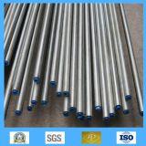 Холоднопрокатная труба точности безшовная стальная