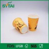 Café descartável do logotipo do cliente ou copo de papel do chá