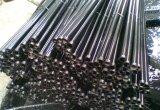 Tubo d'acciaio temprato il nero per mobilia