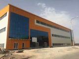 De Workshop van de Structuur van het staal (ZY138)